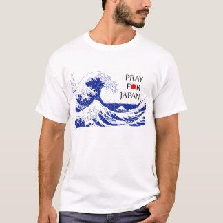 Ruegue para Japón Hokusai Camiseta