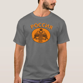 """""""Rusia"""" con Eagle Camiseta"""