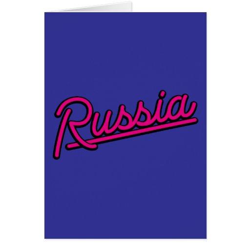 Rusia en magenta felicitaciones