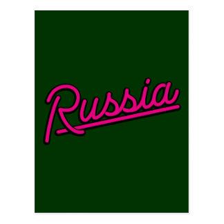 Rusia en magenta