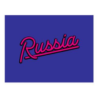 Rusia en magenta postales