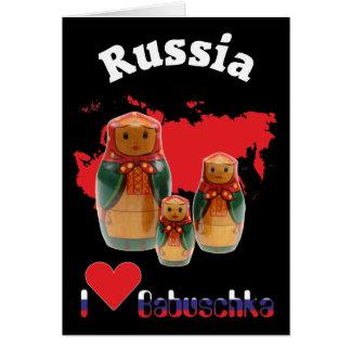 Rusia - Russia Babuschka Matrjoschka tarjeta -