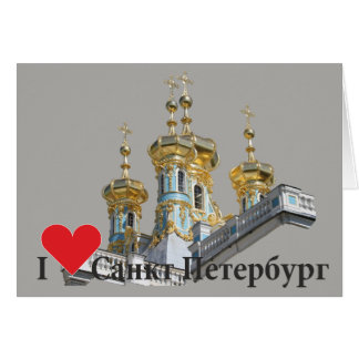 Rusia - Russia San Petersburgo tarjeta