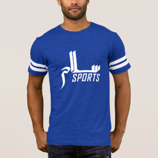 Salaam se divierte la camisa del fútbol