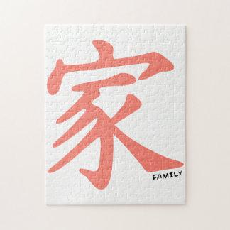 Salmones, muestra china de la familia del puzzle
