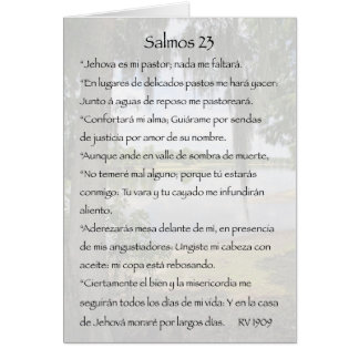 Salmos 23 Carta Tarjeta