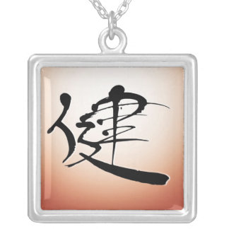 Salud, collar del pictograma del kanji