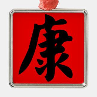 Salud en caligrafía del chino tradicional adorno cuadrado plateado