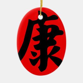 Salud en caligrafía del chino tradicional adorno ovalado de cerámica