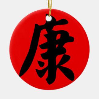 Salud en caligrafía del chino tradicional adorno redondo de cerámica
