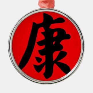 Salud en caligrafía del chino tradicional adorno redondo plateado