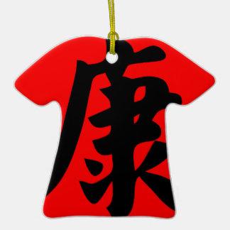 Salud en caligrafía del chino tradicional adorno de cerámica en forma de camiseta