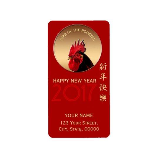Saludo 2017 del año del gallo en chino etiqueta etiqueta de dirección