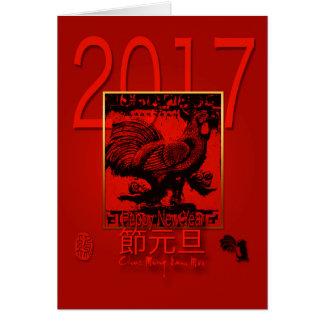 Saludo 2017 del año del gallo en tarjeta
