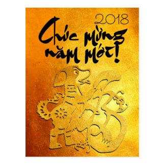 Saludo 2018 del año del perro en postal vietnamita