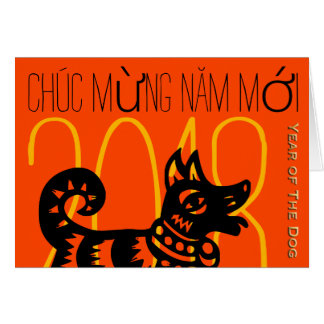 Saludo 2018 del año del perro en tarjeta