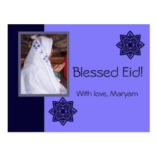 Saludo de Eid con la foto - Eid al-Adha o Fitr Postal