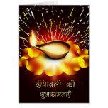 Saludos felices de Diwali en Hindi Tarjeta De Felicitación