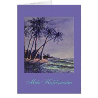 ¡Saludos hawaianos del navidad! Tarjeta De Felicitación