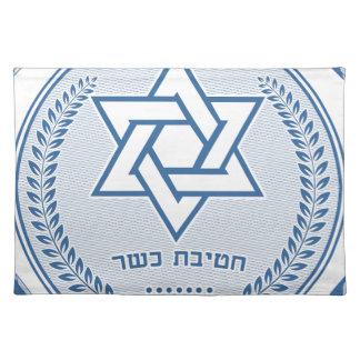 Salvamanteles División kosher