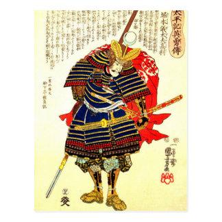 Samurai - 歌川国芳 de Utagawa Kuniyoshi Postal