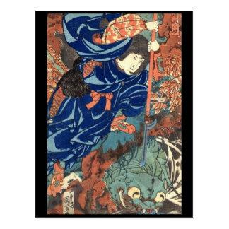 Samurai C de pintura japonesa 1800 s Postal