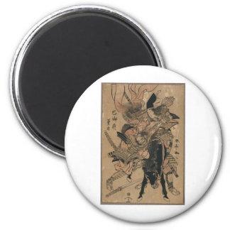Samurai de sexo femenino potente que derrota al sa imán para frigorifico