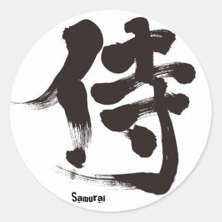 Samurai [del kanji] pegatina redonda