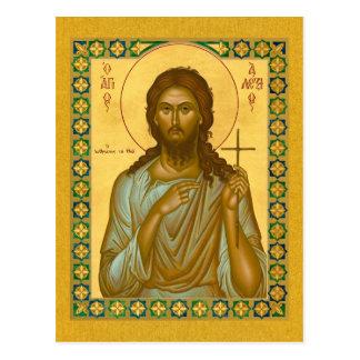 Santo Alexis el hombre de dios - tarjeta del icono