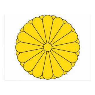Sello imperial de Japón - 菊花紋章 Postal