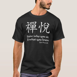 Sepa la alegría del zen (el camisetas oscuro)