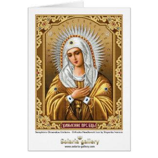 Seraphimo-Diveevskoe Umilenie - tarjeta de