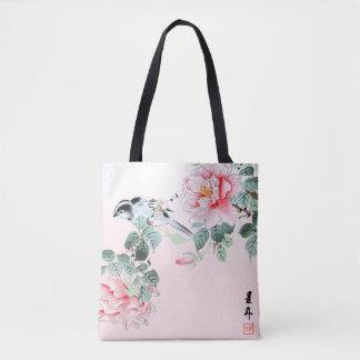 Serie asiática del arte: Pájaros y la bolsa de