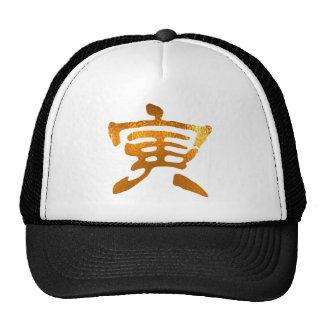 Serie de los caracteres chinos en oro gorras