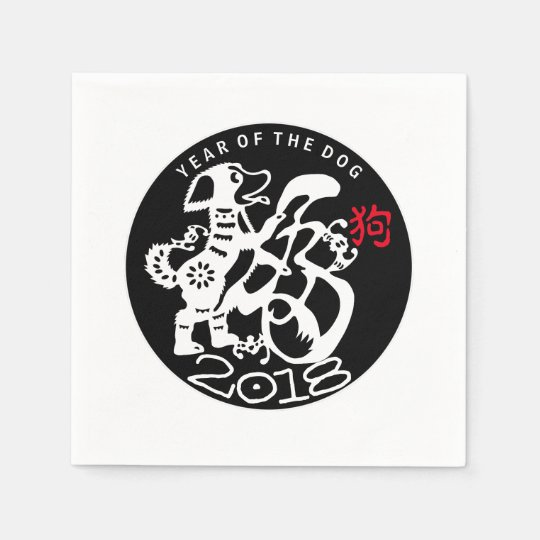 Servilleta de papel china del Año Nuevo 2018 de