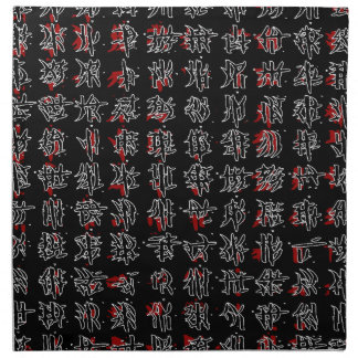 Servilleta De Tela Caracteres chinos