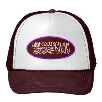 Shahada bordó el gorra islámico del efecto