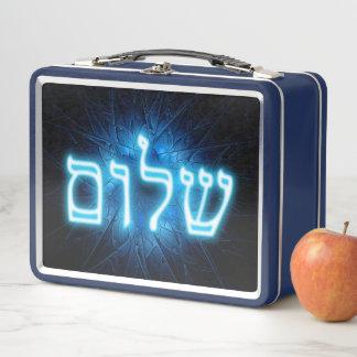 Shalom azul que brilla intensamente en la estrella