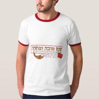 Shana Tova 5772 Camiseta
