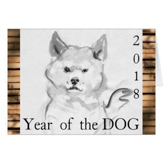 Shiba Inu que pinta 4 la tarjeta del bambú del año