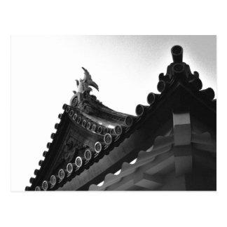 Shimizu-lunes, palacio imperial, Tokio Postal