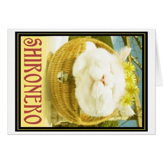 Shironeko o gato de la cesta tarjeta de felicitación