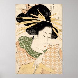 Shizuka del uchi de Tamaya Póster