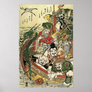 Siete dioses de bella arte de Hokusai de la buena
