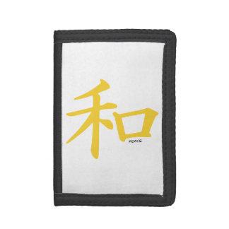 Signo de la paz chino ambarino amarillo