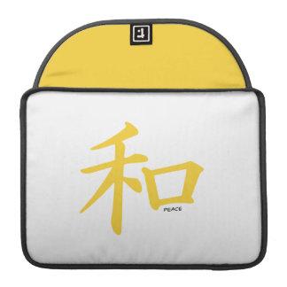 Signo de la paz chino ambarino amarillo funda macbook pro