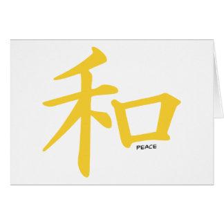 Signo de la paz chino ambarino amarillo tarjeta pequeña