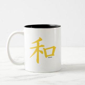 Signo de la paz chino ambarino amarillo taza dos tonos