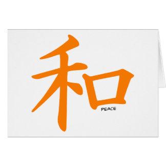 Signo de la paz chino anaranjado tarjeta pequeña