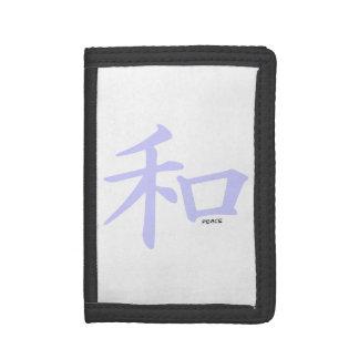 Signo de la paz chino azul de la lavanda